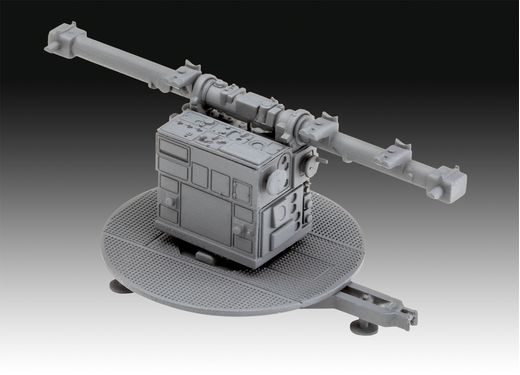 Maquette militaire : 8,8 Cm Flak 37 + Sd.Anh.202 1:72 - Revell 03325, 3325