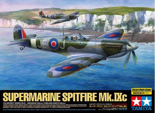 Maquette d'avion : Supermarine Spitfire Mk.IXc* - 1/32 - Tamiya 60319