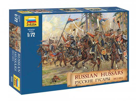 Figurines soldats : Hussards Russes - 1/72 - Zvezda 08055 8055