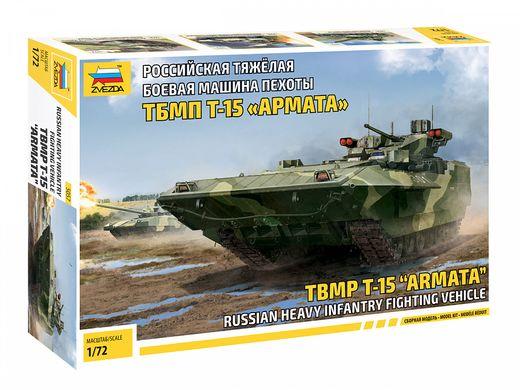 Maquette militaire russe : T-15 Armata - 1/72 - Zvezda 5057, 05057