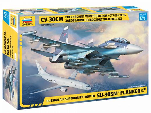 Maquette d'avion militaire : Sukhoï SU‐30 SM (Flanker H) - 1/72 - Zvezda 7314