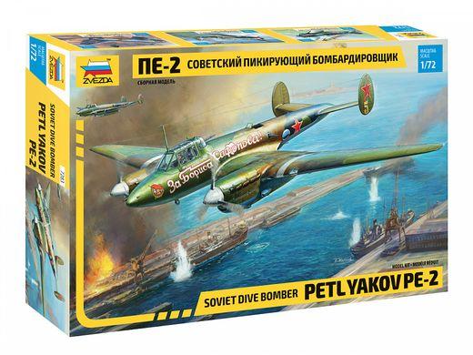 Maquette d'avion militaire : Petlyakov Pe-2 - 1/72 - Zvezda 7283 07283