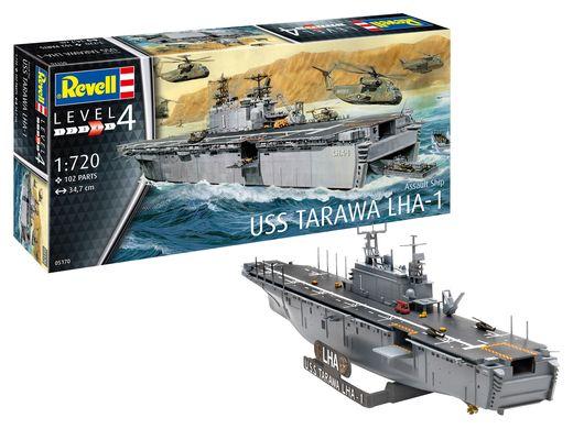 Maquette navire militaire : Assault Ship USS Tarawa LHA-1 1:720 - Revell 05170, 5170 - france-maquette.fr