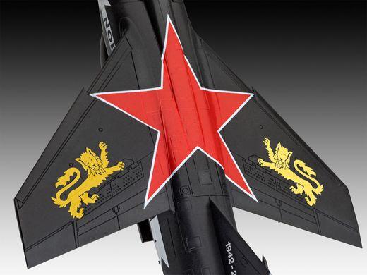 Maquette militaire : Model Set Dassault Mirage F-1 C 1:72 - Revell 64971 -france-maquette.fr