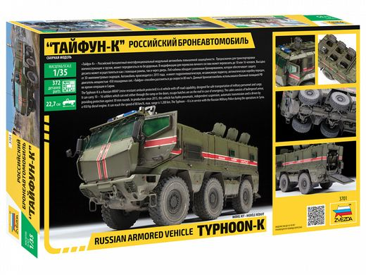 Maquette militaire : Typhoon K - 1/35 - Zvezda 3701 03701