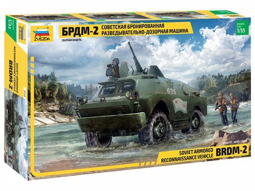 Maquette militaire : BRDM-2 - 1:35 - Zvezda 3638 03638