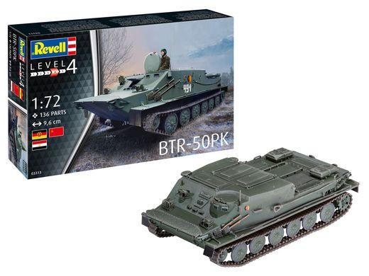 Maquette militaire : Btr-50Pk 1:72 - Revell 03313, 3313