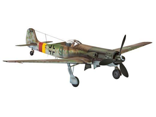 Maquette d'avion militaire : Focke Wulf Ta 152 H - 1:72 - Revell 3981
