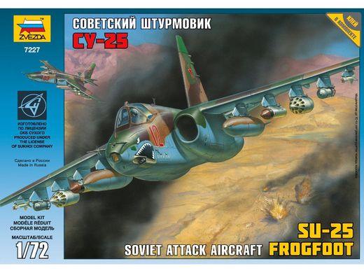 Maquette d'avion militaire : Sukhoi SU 25 - 1/72 - Zvezda 07227