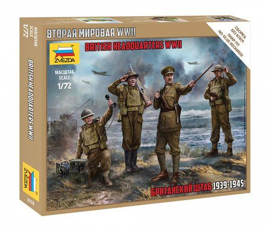 Figurines militaires : Commandement Britannique 2e GM - 1/72 - Zvezda 6174 06174